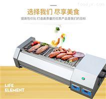 商用電燒烤爐報價行情河北衡水黑金剛管材質