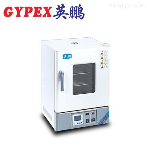 英鹏 北京立式干燥箱/烘箱