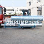 全不锈钢潜水泵生产厂家