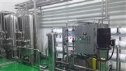 全自动果蔬汁生产线