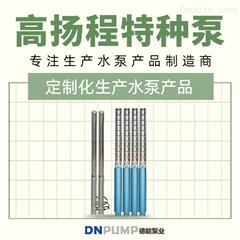 QJR/QJQJR潜水井泵工作原理