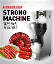 XZ-300商用小商不锈钢灌肠机厂家直销多少钱一台