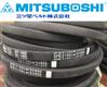 日本三星MITSUBOSHI混凝土搅拌站SPB窄V带