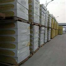富達國標巖棉板銷售價格
