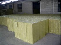 屋面巖棉板定制現貨報價