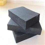 B1级橡塑板厂家生产