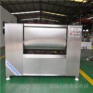 BX-400-變頻混合攪拌機大型拌餡機