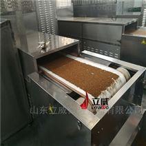 五谷雜糧茶低溫烘焙設備