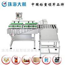 腊肠重量检测机 自动称重包装检测净含量
