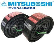 蒸发冷风机3VX 5VX BX日本三星联组齿带