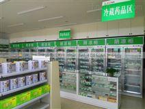 醫用冷柜多少錢一臺重慶哪里有廠家直銷
