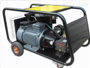 350公斤冷熱水高壓清洗機