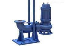 潜水固定式高效无堵塞排污泵