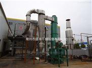 XSG-硬脂酸钙闪蒸干燥机