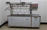 ZT-3031半自动超声波清洗机