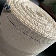 環形耐高溫帆棉布輸送帶