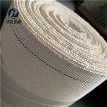 环形耐高温帆棉布输送带
