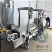 厂家量身定制香蕉片连续式全自动油炸机