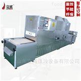 济南自热米饭微波干燥设备生产厂家