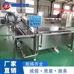 HDQX-3000净菜加工设备~多功能蔬菜清洗机