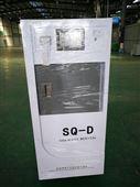 低溫等離子滅菌器普通型醫用消毒柜