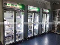 湖南藥品藥材儲存柜什么地區廠家訂購