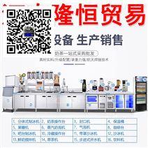 饮品店设备哪里买 奶茶水吧设备需要多少钱