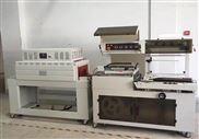 食品厂生产线无人化L型全自动封切机收缩机