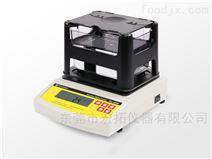 铂金电子密度计 铂金纯度测试仪