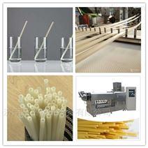 济南大米吸管生产线设备