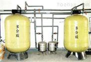 活性炭、石英砂;多介质过滤器