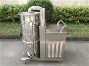 制药设备专用上下桶工业吸尘器