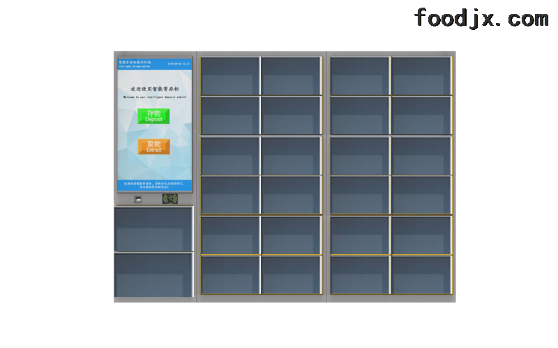 智能工具柜