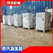 供应苏州酿酒配套环保电蒸汽发生器