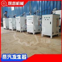 供應蘇州釀酒配套環保電蒸汽發生器