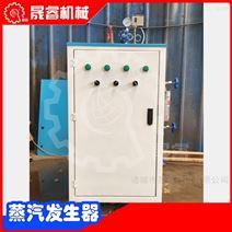 供應廣東梅州釀酒蒸汽發生器、釀酒配套鍋爐