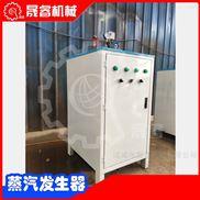 供應藥材烘乾機配套蒸汽發生器指導安裝維修
