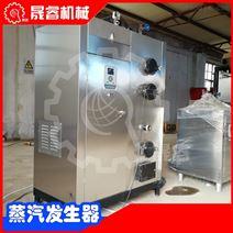供應陜西供暖生物質蒸汽發生器