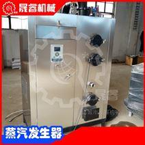 供应木材热压机配套生物质蒸汽发生器