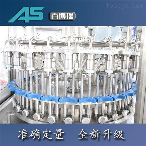 果汁玻璃瓶灌装生产线