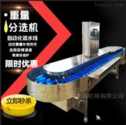 牡蛎分选机  转盘式牡蛎自动分级机厂家