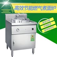 折源王0413方型燃气煮面炉304