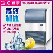 制冰机哪里买?奶茶设备商用冰块机怎么挑选