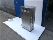 大興安嶺水箱自潔消毒器