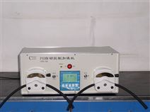 CPH-2型(大泵)pH自动加酸碱设备
