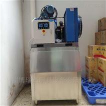 制冰机,300公斤片冰机