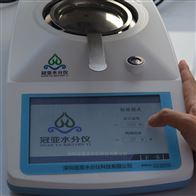 CS-6M云南普洱茶叶水分测定仪标准
