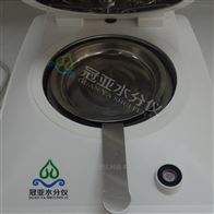 CS-01冻干粉专用水分测试仪介绍
