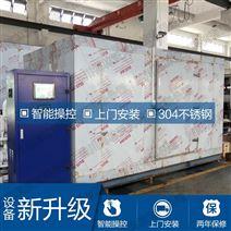 食品藥品多功能真空冷凍干燥設備智能凍干機