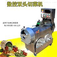 多功能切菜机 商用碎菜机 切白菜酸菜韭菜机